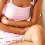 Гастрит — лечение в домашних условиях