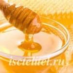 Уникальные свойства меда и его применение в народной медицине