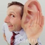 Тугоухость  — снижение остроты слуха, шум в ушах