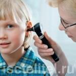 Что делать, если болит ухо?