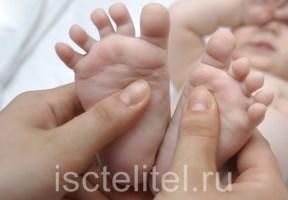 Массаж от плоскостопия у детей