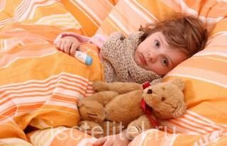 Чем лечить простуду в домашних условиях?