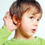 Детская тугоухость — причины, лечение и профилактика