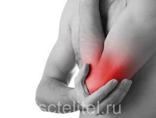 Болезнь эпикондилит