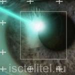 Операция глаукомы лазером — плюсы и минусы
