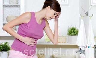 Боли в желудке у беременных