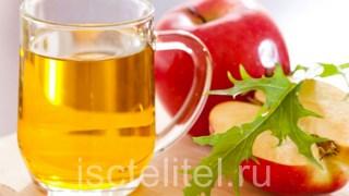 Противопоказания при лечении яблочным уксусом