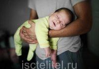 Сильное укачивание младенца