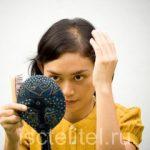 Почему происходит возрастное выпадение волос