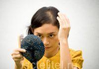 Возрастное выпадение волос
