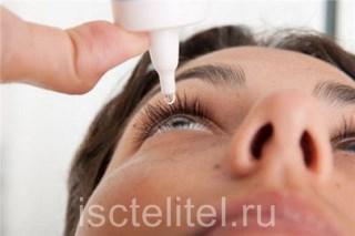 Методы лечения конъюнктивита