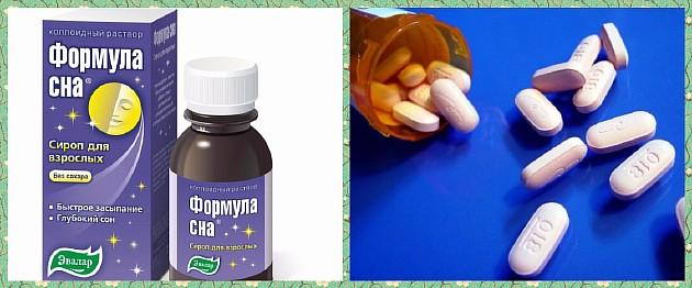 Седативные лекарства