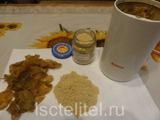 Пленки с куриных желудков - сушеные куриные желудки